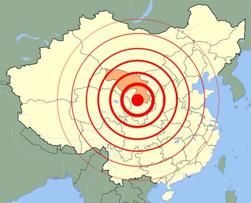 1920_Gansu_earthquake